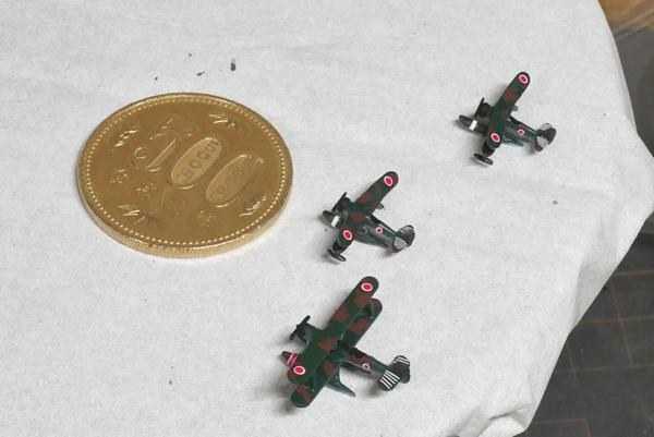 HEAVY CRUISER CHOKAI 1942 IMPERIAL JAPANESE NAVY FUJIMI 1/700 PAINTING