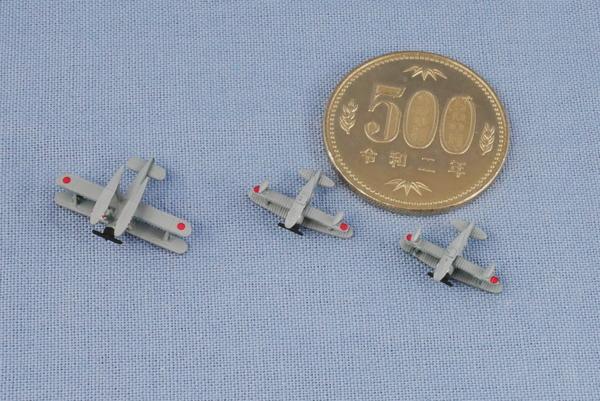 HEAVY CRUISER CHOKAI 1942 IMPERIAL JAPANESE NAVY FUJIMI 1/700 FINISHED WORK