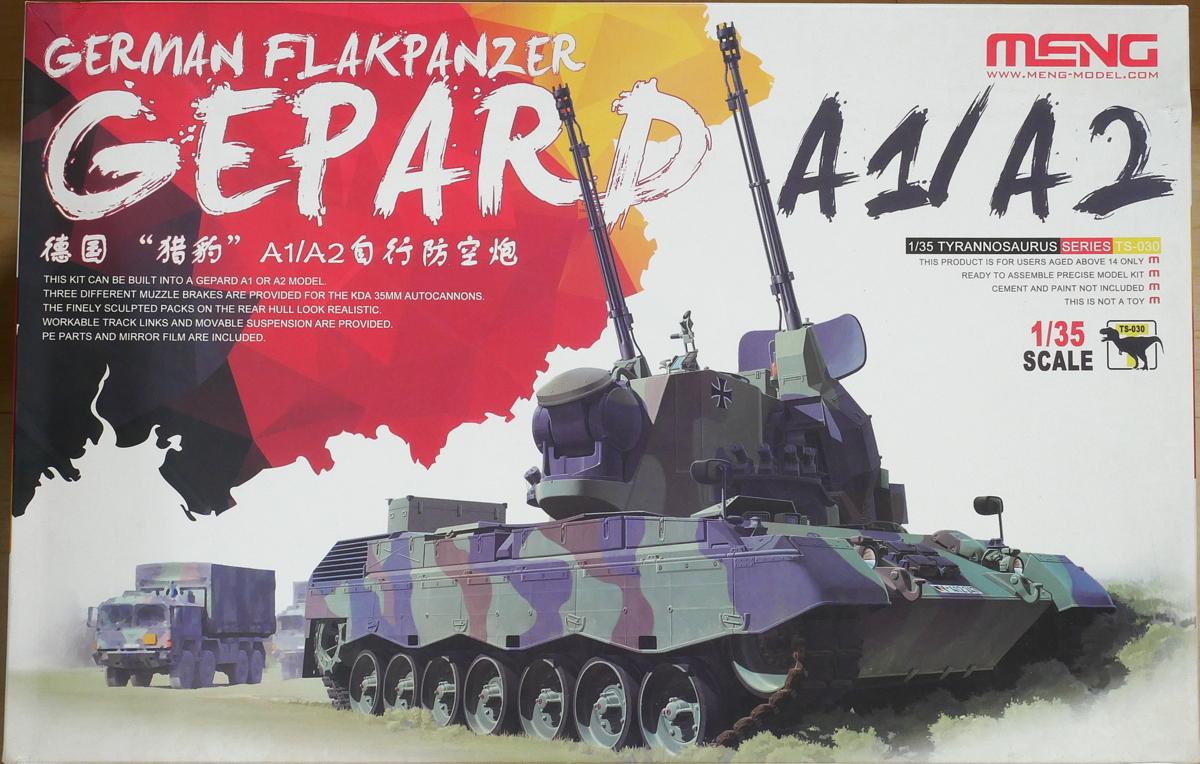 GERMAN FLAKPANZER GEPARD A1/A2 MENG MODEL 1/35 MAKING