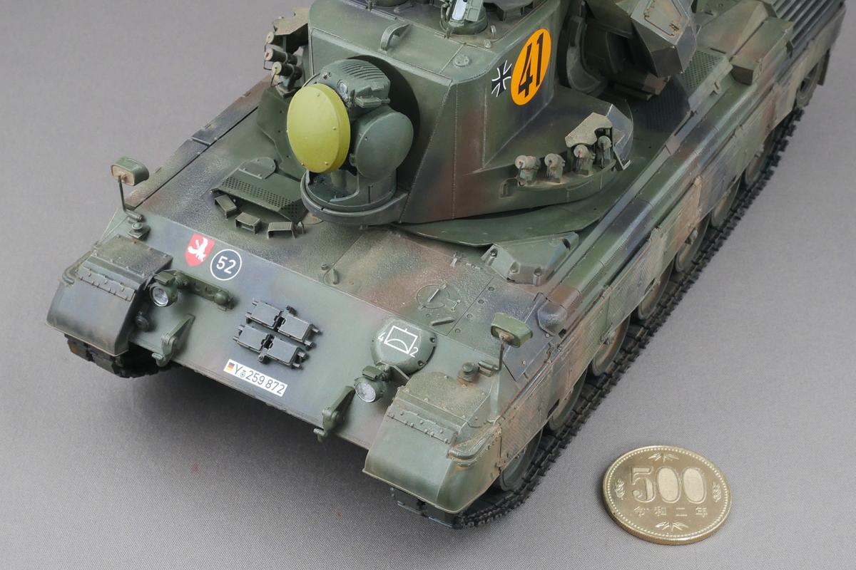 GERMAN FLAKPANZER GEPARD A1/A2 MENG MODEL 1/35 FINISHED WORK