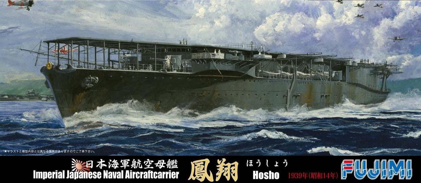 AIRCRAFT CARRIER HOSHO 1944 FUJIMI 1/700 MAKING