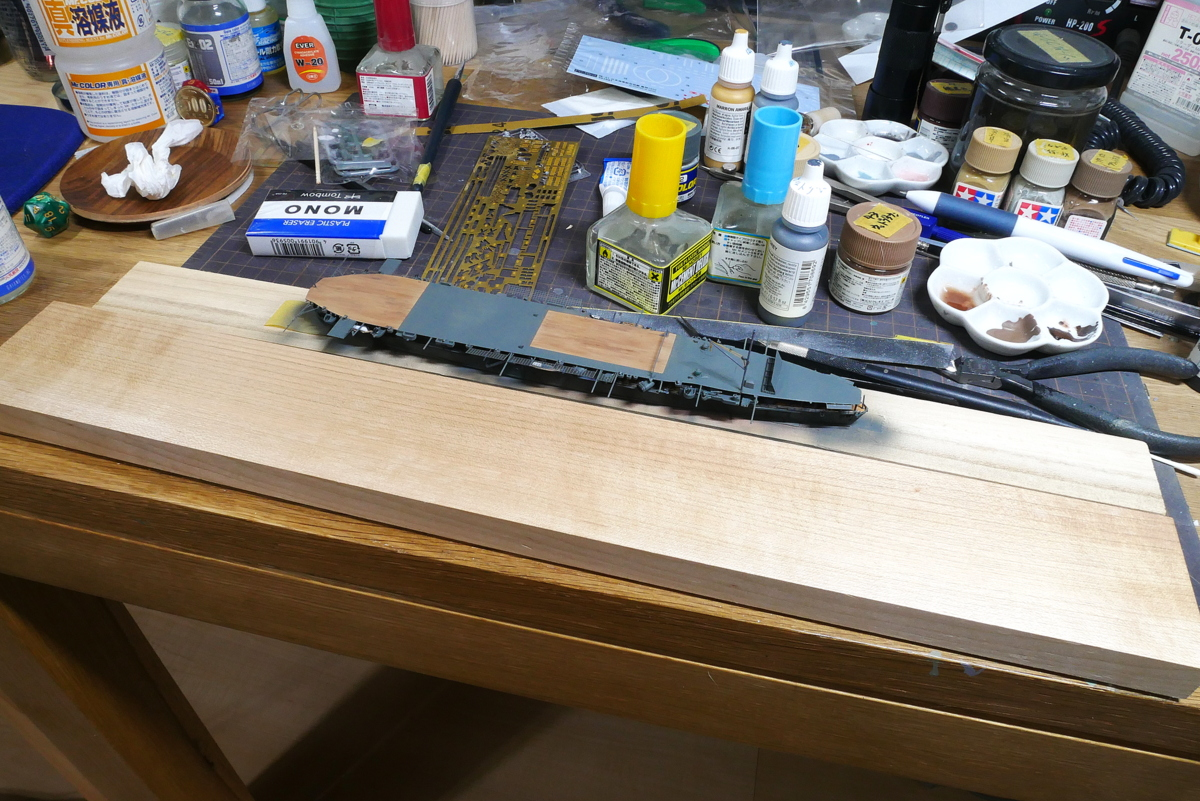 AIRCRAFT CARRIER HOSHO 1944 FUJIMI 1/700 PAINTING