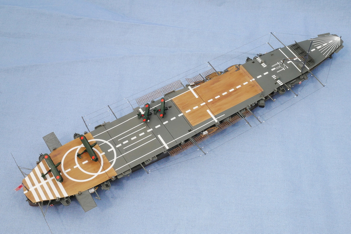 AIRCRAFT CARRIER HOSHO 1944 FUJIMI 1/700 FINISHED WORK