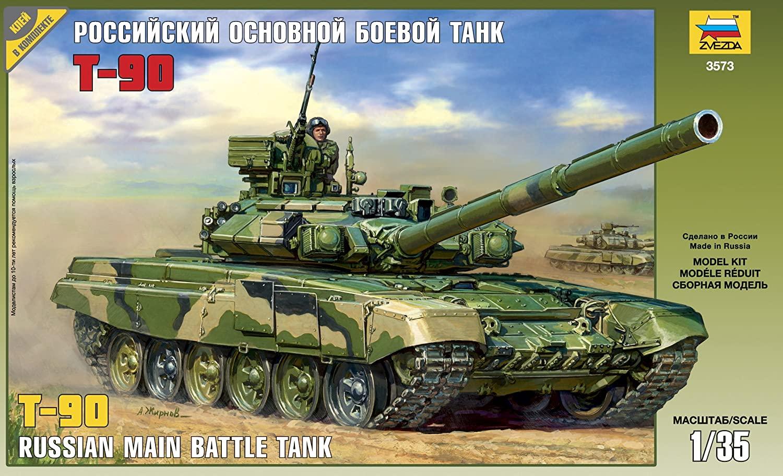 T-90 RUSSIAN MAIN BATTLE TANK ZVEZDA 1/35