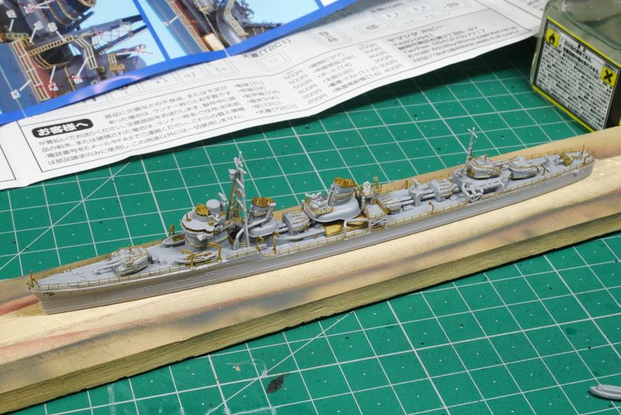 Destroyer Ayanami 1941 Imperial Japanese Navy Yamashita Hobby 1/700 Building