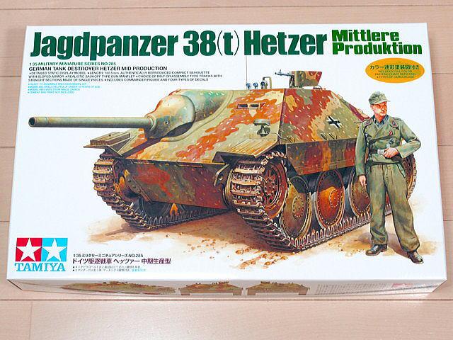 HETZER JAGDPANTHER 38(t) TAMIYA 1/35 BOX PACKAGE
