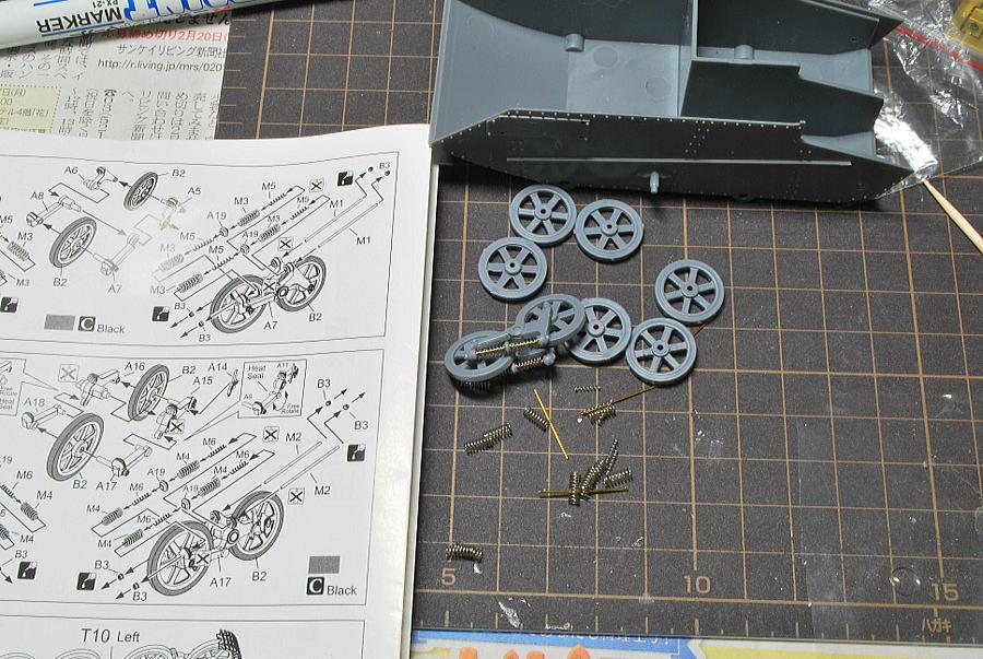 MARK VI B VULCAN SCALE MODELS 1/35 MAKING