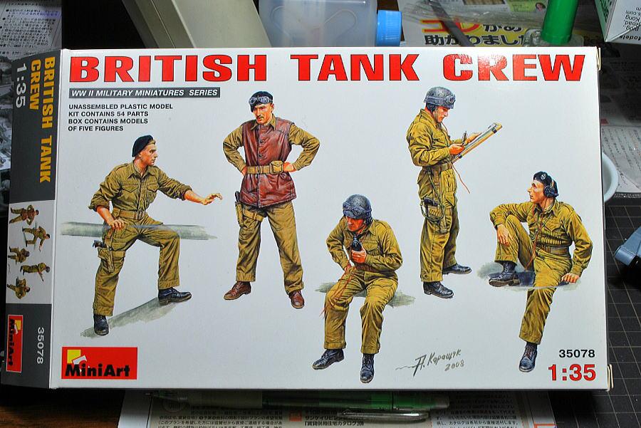 MINIART BRITISH TANK CREW SET 1/35 BOX PACKAGE