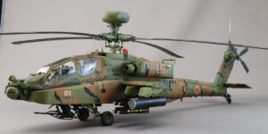 アパッチ攻撃ヘリコプター 陸上自衛隊 ハセガワ 1/48 組立と塗装・製作記・完成写真
