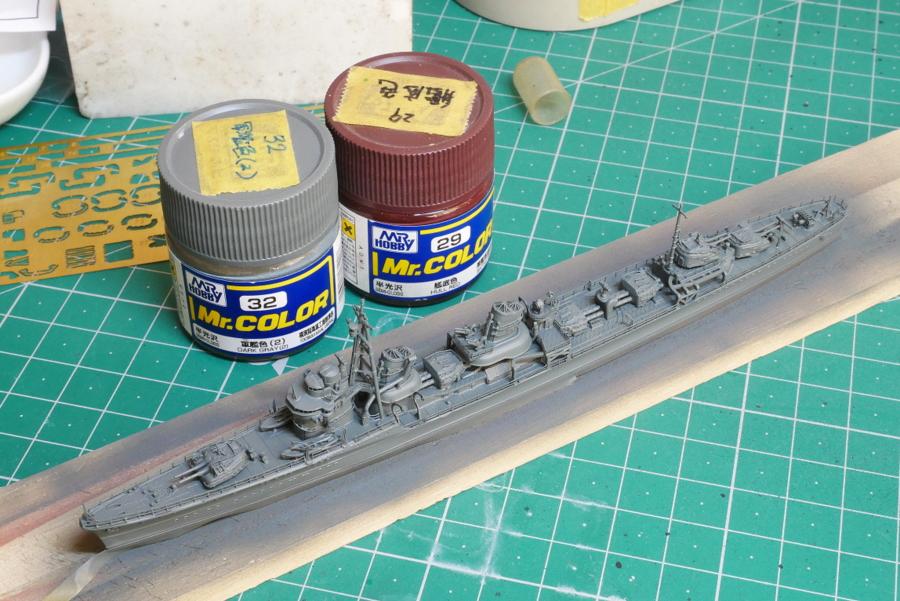 特型駆逐艦II型 綾波 1941年 ヤマシタホビー 1/700 組立