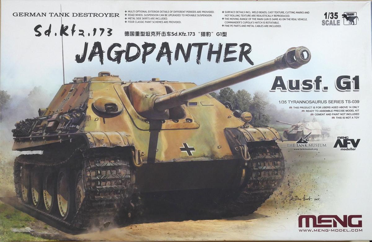 ヤークトパンター G1型 Sd.Kfz.173 メンモデル 1/35 組立