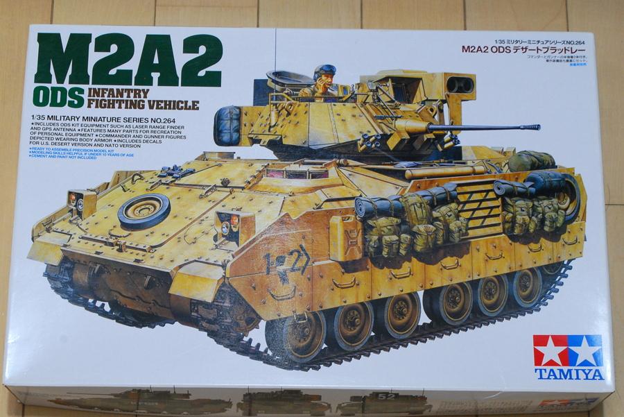 M2A2ODS ブラッドレー タミヤ 1/35 箱絵 ボックスアート