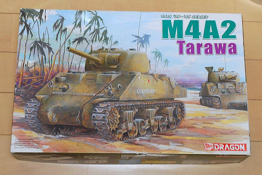M4A2シャーマン戦車 ドラゴン 1/35 箱絵 ボックスアート