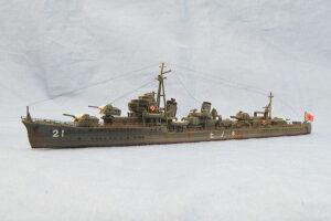 駆逐艦 子日(ねのひ)アオシマ 1/700 組立と塗装・製作記・完成写真