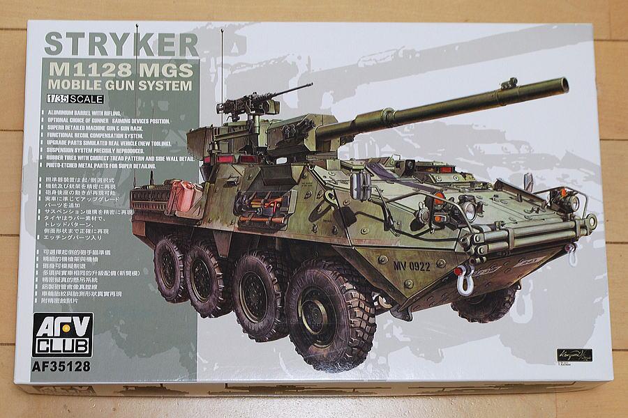 M1128 MGSストライカー AFVクラブ 1/35 箱絵 ボックスアート