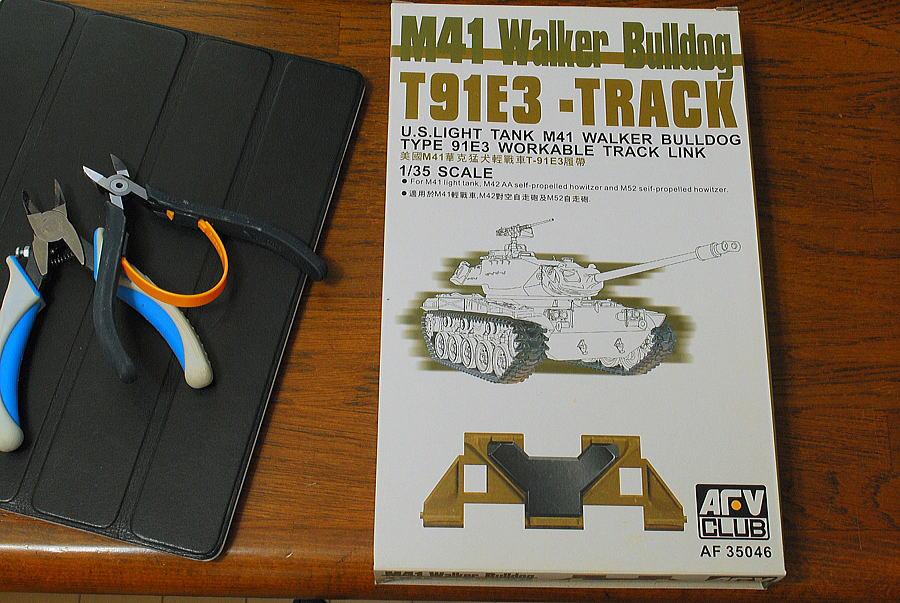 M41A3 ウォーカー・ブルドッグ AFVクラブ 1/35 T91E3 M41ウォーカーブルドッグ用の連結キャタピラ