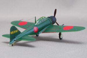 零戦52型 第653航空隊 戦闘166飛行隊 スウィート 1/144 完成写真